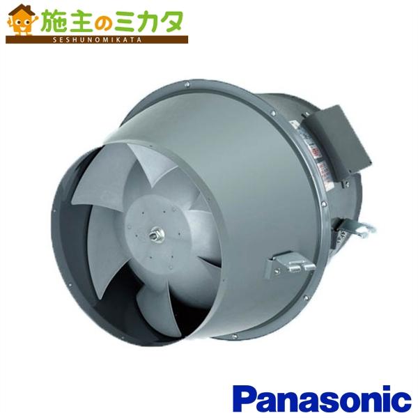 パナソニック 換気扇 ダクト用送風機器 【FY-40DSH2】※ 斜流ダクトファン