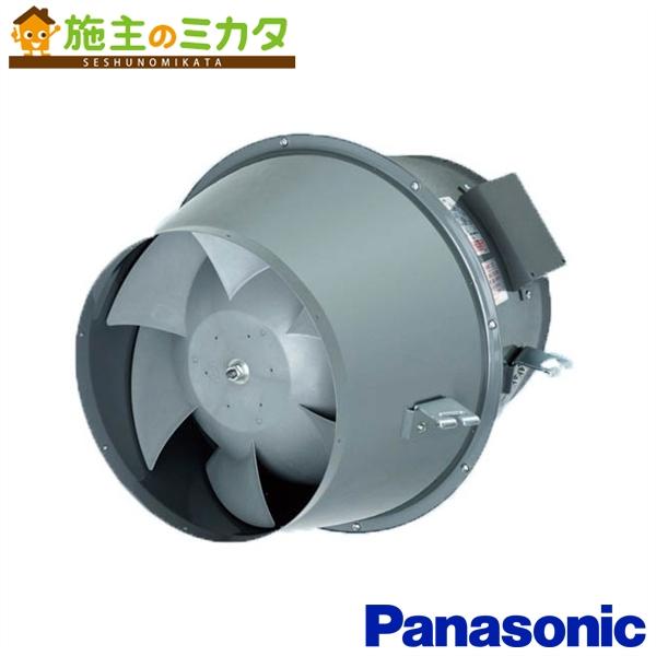 パナソニック 換気扇 ダクト用送風機器 【FY-40DSL2】 斜流ダクトファン ★
