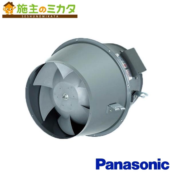 パナソニック 換気扇 ダクト用送風機器 【FY-40DTH2】※ 斜流ダクトファン