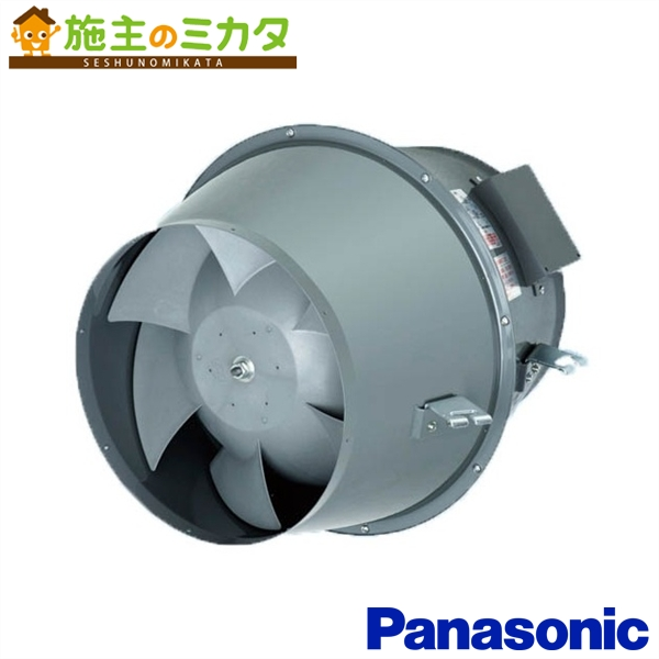 パナソニック換気扇 ダクト用送風機器【FY-40DTL2】※斜流ダクトファン★