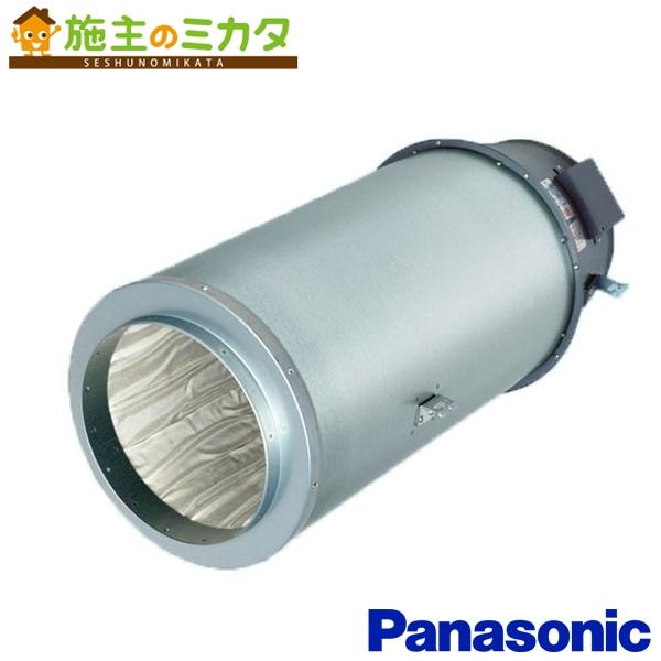 パナソニック 換気扇 ダクト用送風機器 【FY-40UTL2】※ 消音斜流ダクトファン