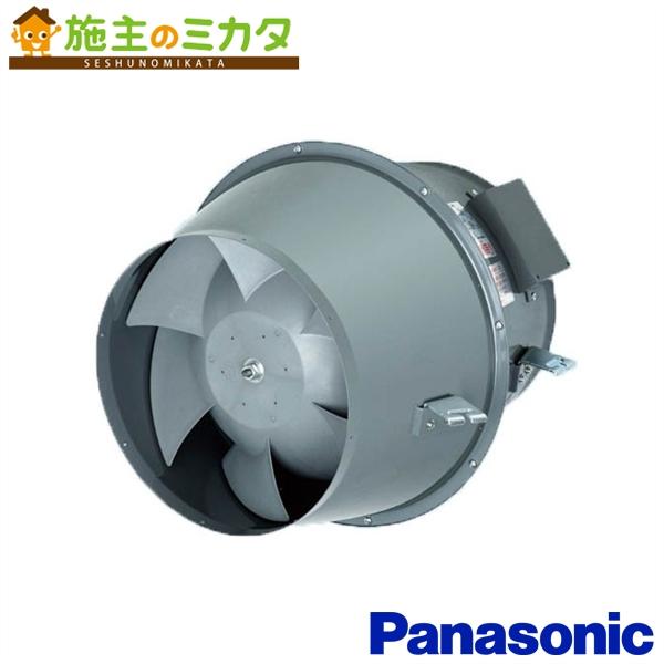 パナソニック 換気扇 ダクト用送風機器 【FY-45DSL2】※ 斜流ダクトファン