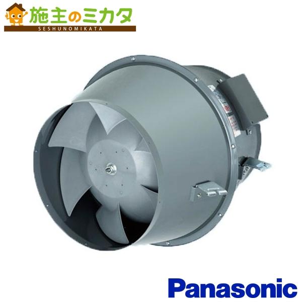 パナソニック 換気扇 ダクト用送風機器 【FY-45DST2】※ 斜流ダクトファン