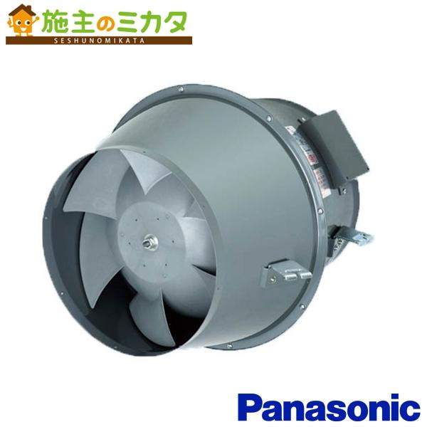 パナソニック 換気扇 ダクト用送風機器 【FY-45DTH2】※ 斜流ダクトファン
