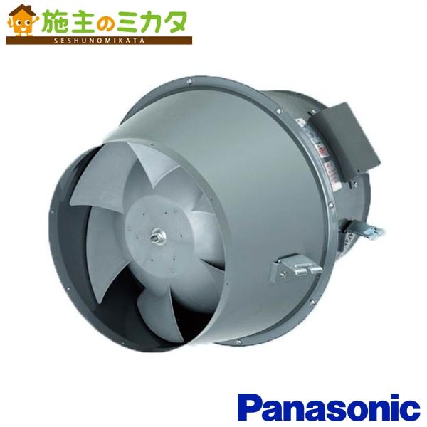 パナソニック 換気扇 ダクト用送風機器 【FY-45DTL2】※ 斜流ダクトファン