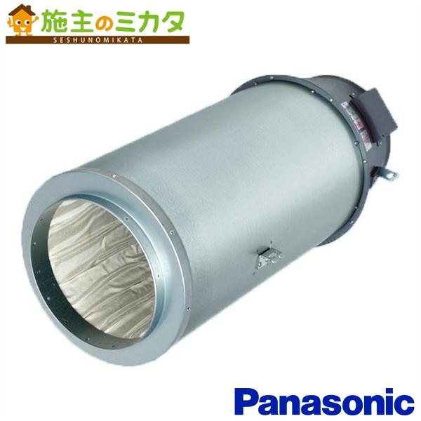 パナソニック 換気扇 ダクト用送風機器 【FY-45UST2】※ 消音斜流ダクトファン