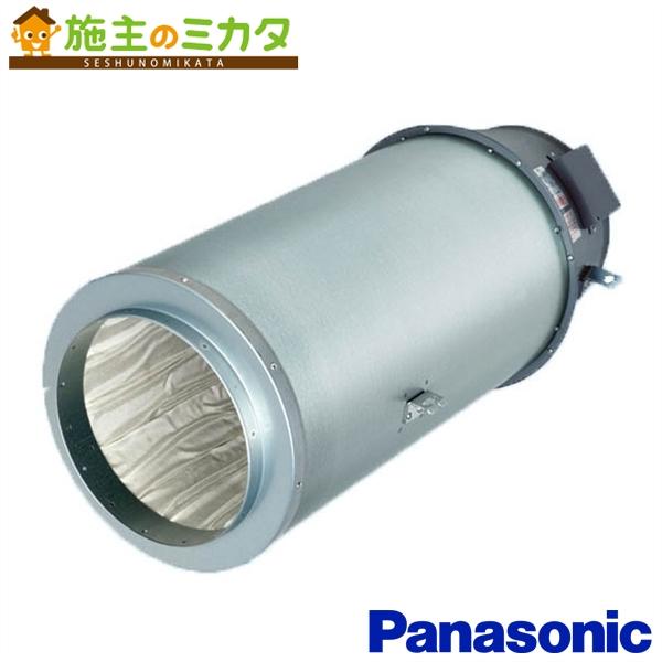パナソニック 換気扇 ダクト用送風機器 【FY-45UTL2】※ 消音斜流ダクトファン