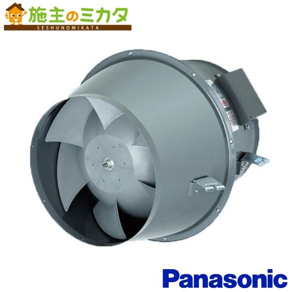 パナソニック 換気扇 ダクト用送風機器 【FY-55DTH2】※ 斜流ダクトファン