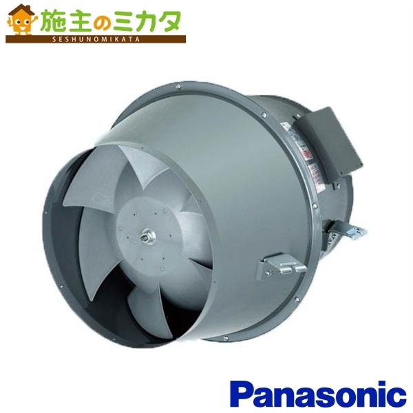 パナソニック 換気扇 ダクト用送風機器 【FY-55DTL2】※ 斜流ダクトファン