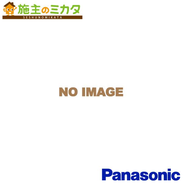 パナソニック 屋上換気扇用部材 【FY-55RQA-B】※ 給気用 風圧式シャッター 【受注生産品】 ★