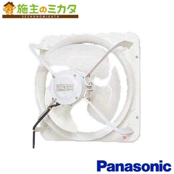 パナソニック 有圧換気扇 【FY-60KTV3】※ 低騒音形 排-給気兼用仕様 三相・200V ★