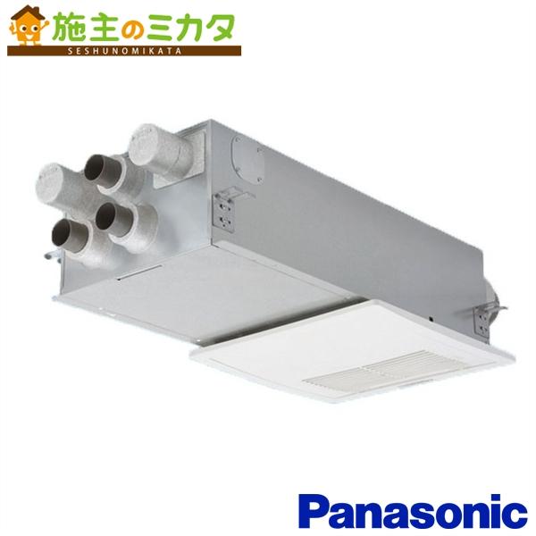 パナソニック 換気扇 気調システム 【FY-80VB1ACL】※ 熱交換気ユニット カセット形 ACモーター 微小粒子用フィルター搭載