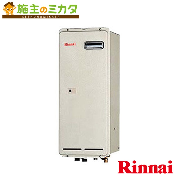 リンナイ 給湯器 【RH-S101W】 ガス暖房専用熱源機 1温度 屋外壁掛型 BL認定品