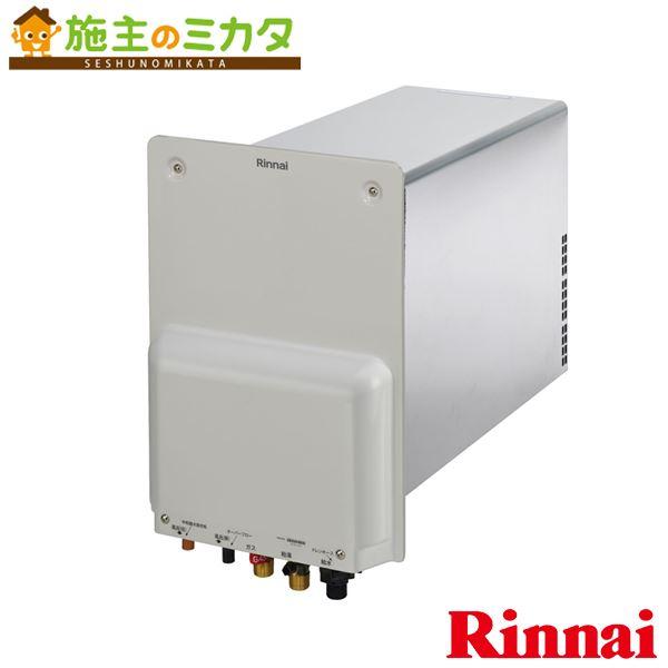 リンナイ 給湯器 【RUF-HE160A】 ガスふろ給湯器 16号 壁貫通型 フルオート エコジョーズ