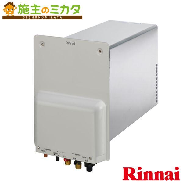 リンナイ 給湯器 【RUF-HE80SAC】 ガスふろ給湯器 8.2号 壁貫通型 オート エコジョーズ