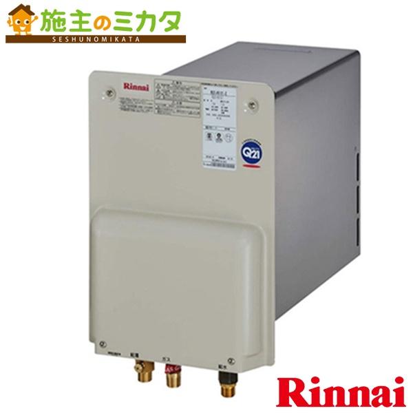 リンナイ 給湯器 【RUX-HV161-E】 ガスふろ給湯器 16号 壁貫通型 音声ナビ