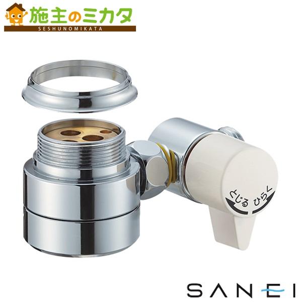 三栄水栓 【B98-1B】 シングル混合栓用分岐アダプター TOTO用 混合水栓 ★