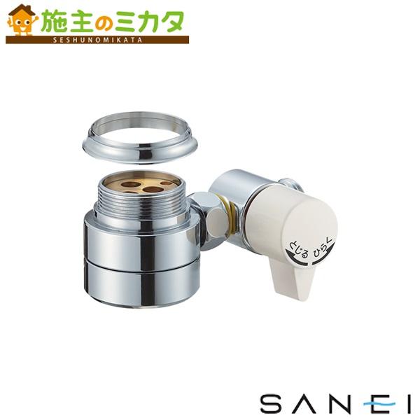 三栄水栓 【B98-1D】 シングル混合栓用分岐アダプター 混合水栓 ★