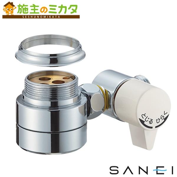 三栄水栓 【B98-2A】 シングル混合栓用分岐アダプター INAX用 混合水栓 ★