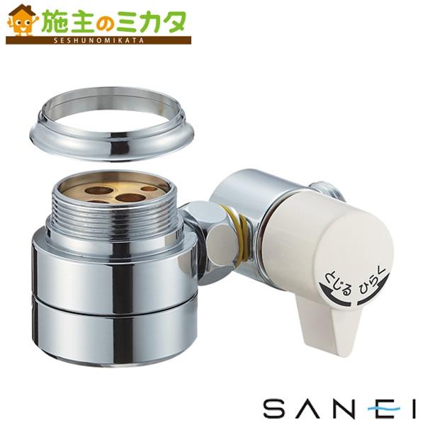 三栄水栓 【B98-2B】 シングル混合栓用分岐アダプター INAX用 混合水栓 ★