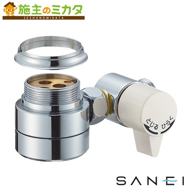 三栄水栓 【B98-A】 シングル混合栓用分岐アダプター 三栄用 混合水栓 ★