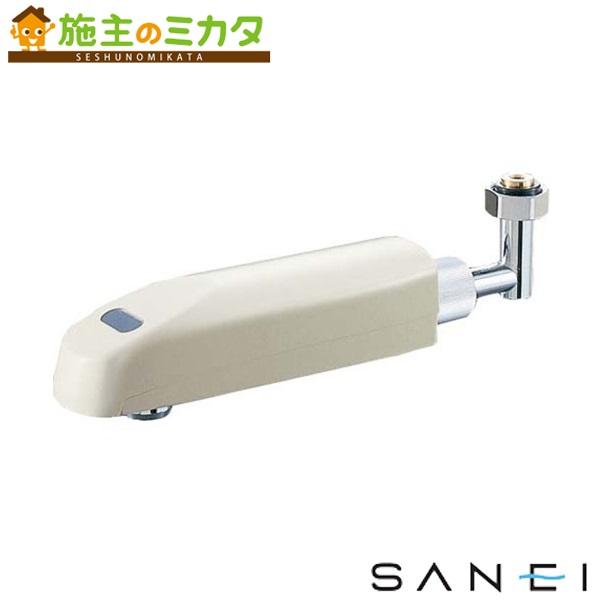 三栄水栓 【EA10-61X-16】 自動水栓パイプ ★