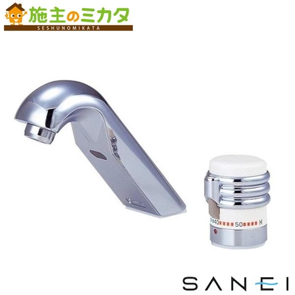 三栄水栓 【EK500-13】 サーモ付自動洗面混合栓 混合水栓 ★