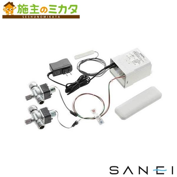 三栄水栓 【EK800-5X-13】 ワイヤレススイッチセット ★