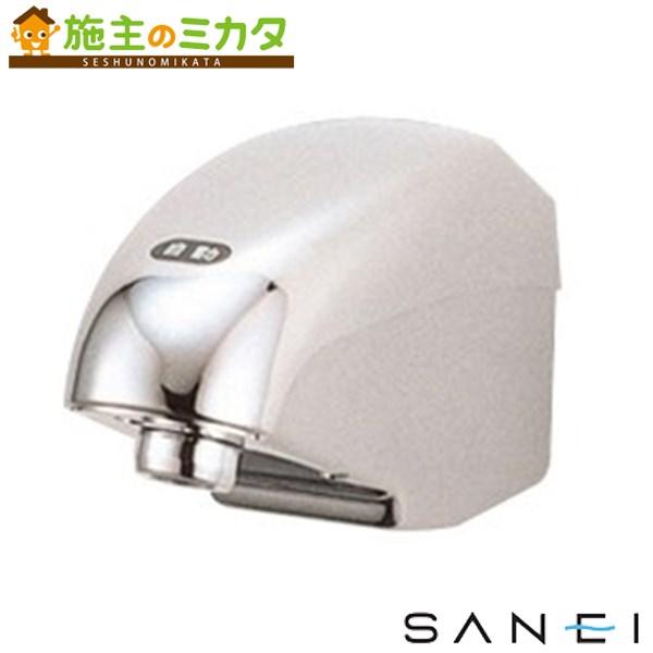 三栄水栓 【EY10DC-13】 自動横水栓 ★