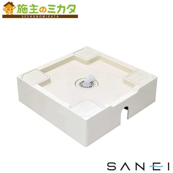 三栄水栓 【H546-640】※ 洗濯機パン 床上配管用 ★