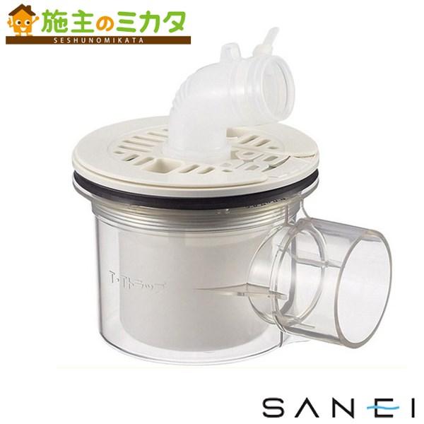 直営ストア スーパーポイントアップ 条件を満たすとポイント最大15倍 三栄水栓 ついに入荷 H5555-50 洗濯機排水トラップ