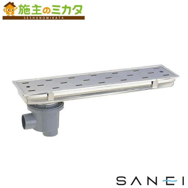 三栄水栓 【H903-450】 浴室排水ユニット ★