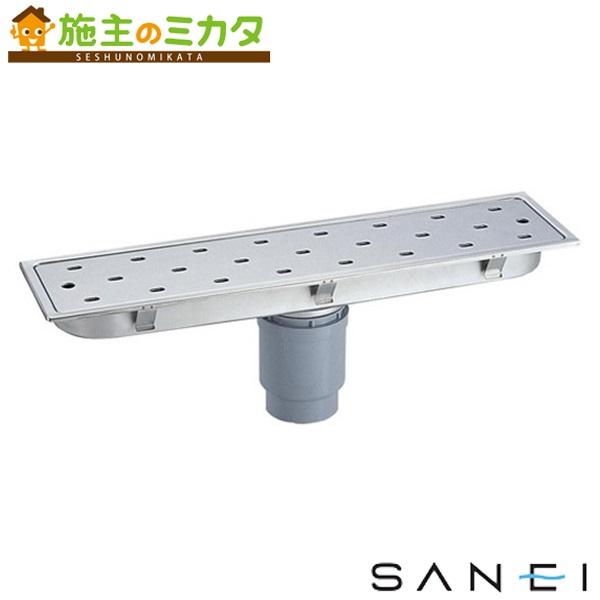 三栄水栓 【H905-450】 浴室排水ユニット ★