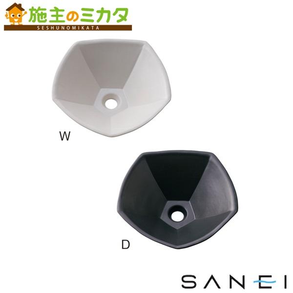 三栄水栓 【HW10220-D】 手洗器 ★