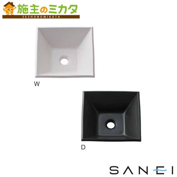 三栄水栓 【HW10221-D】 手洗器 ★