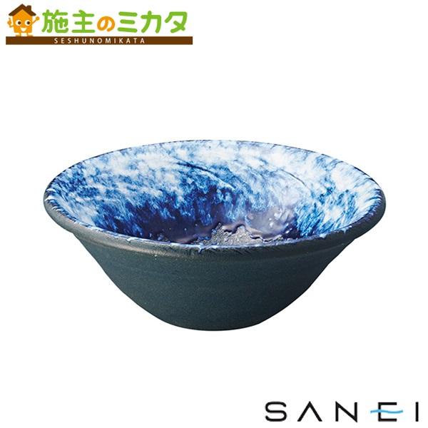 三栄水栓 【HW1023-016】 手洗器 ★