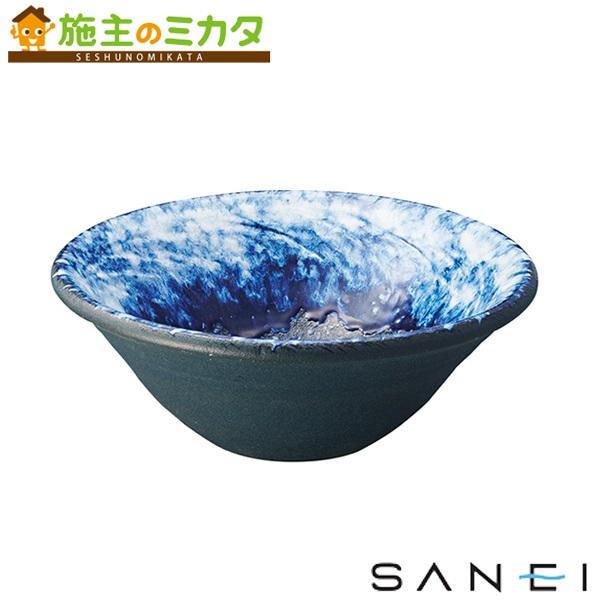三栄水栓 【HW1023-L-016】 手洗器 ★