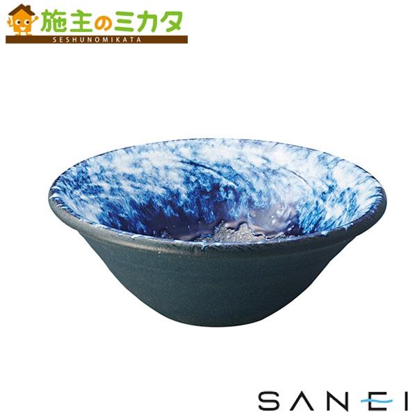 三栄水栓 【HW1023-S-016】 手洗器 ★
