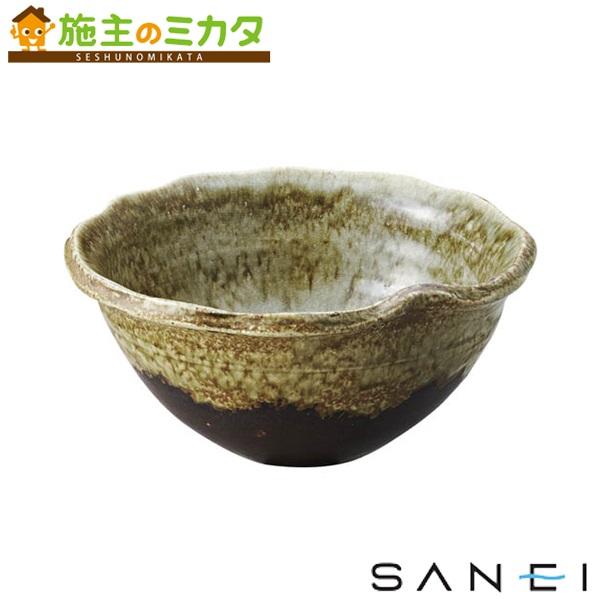 三栄水栓 【HW1023-S-023】 手洗器 ★