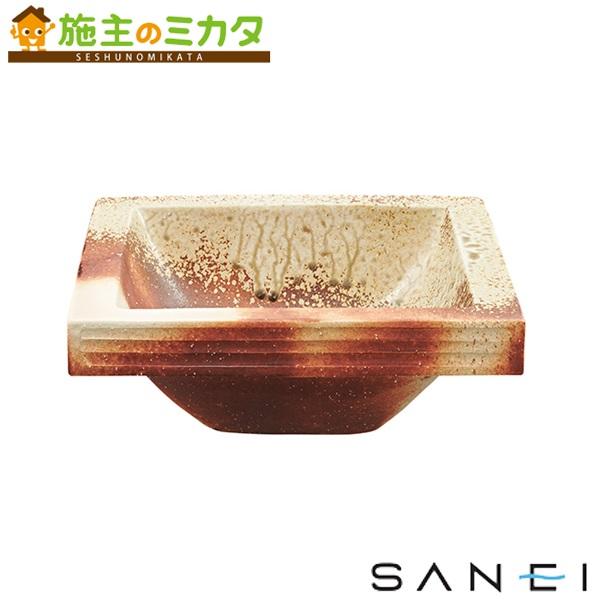 三栄水栓 【HW20231-001】 手洗器 ★
