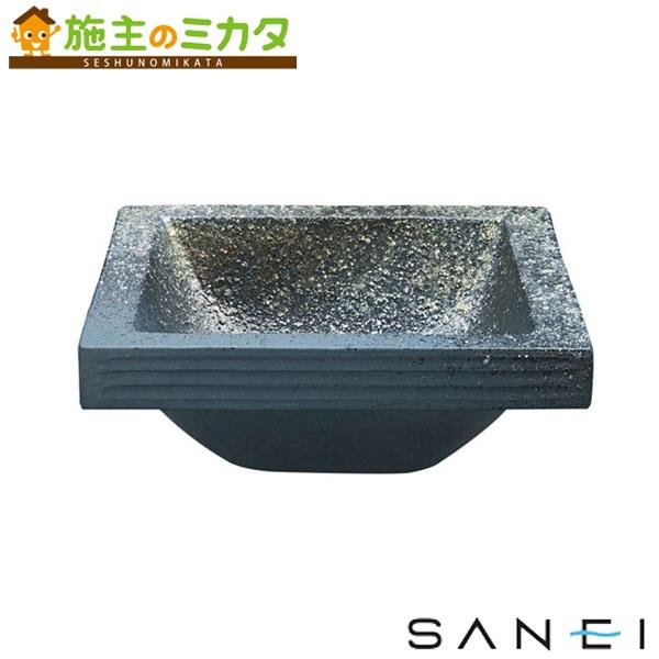 三栄水栓 【HW20231-006】 手洗器 ★