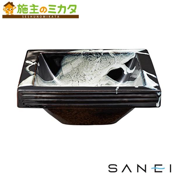 三栄水栓 【HW20231-011】 手洗器 ★