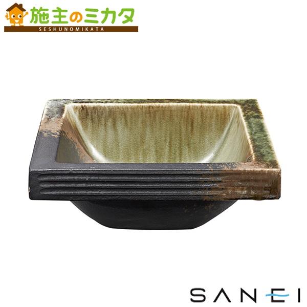 三栄水栓 【HW20231-023】 手洗器 ★