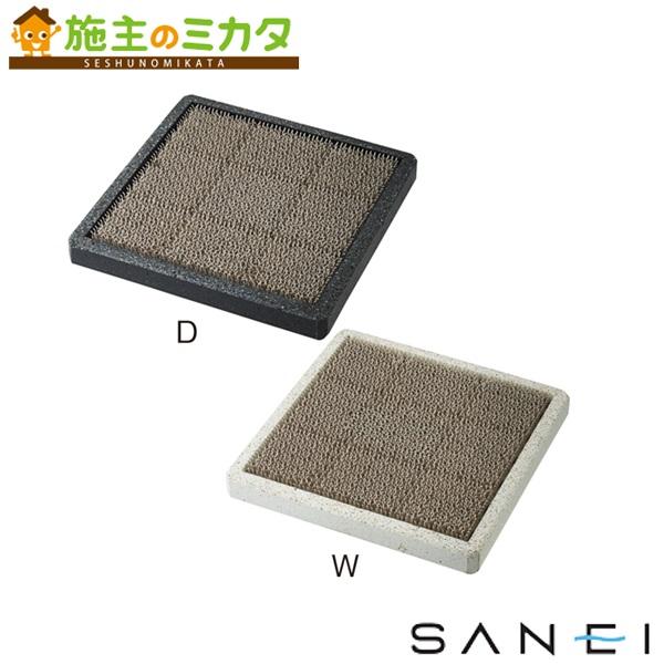 三栄水栓 【HW81-W】 屋外水栓パン ★