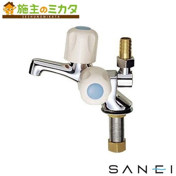 三栄水栓 【JF504V-13】 二口立水栓 蛇口 双口 ★