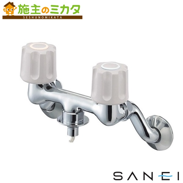 三栄水栓 【K1101TVK-1-LH-13】 ツーバルブ洗濯機用混合栓 寒冷地用 混合水栓 ★