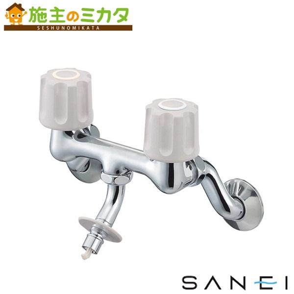 三栄水栓 【K1101TVK-LH-13】 ツーバルブ洗濯機用混合栓 寒冷地用 混合水栓 ★