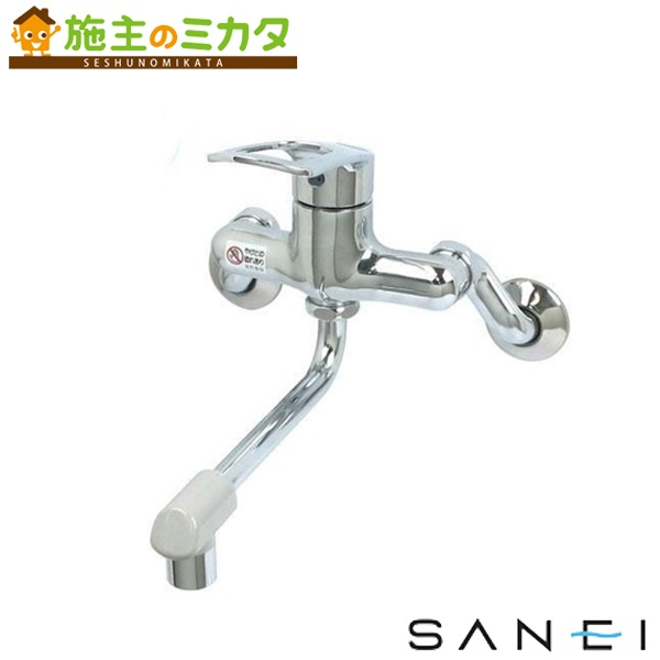 三栄水栓 【K1700ED-4UR-13】 シングル混合栓 混合水栓 ★