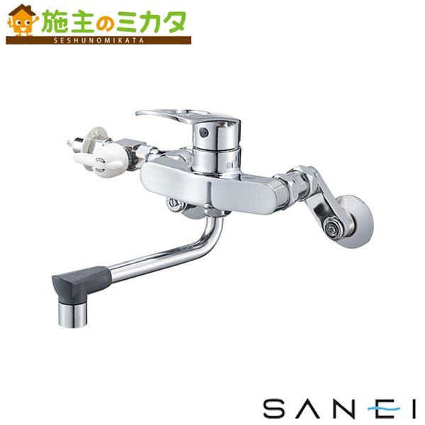 三栄水栓 【K17111EDK-13】 シングル分岐混合栓 混合水栓 ★