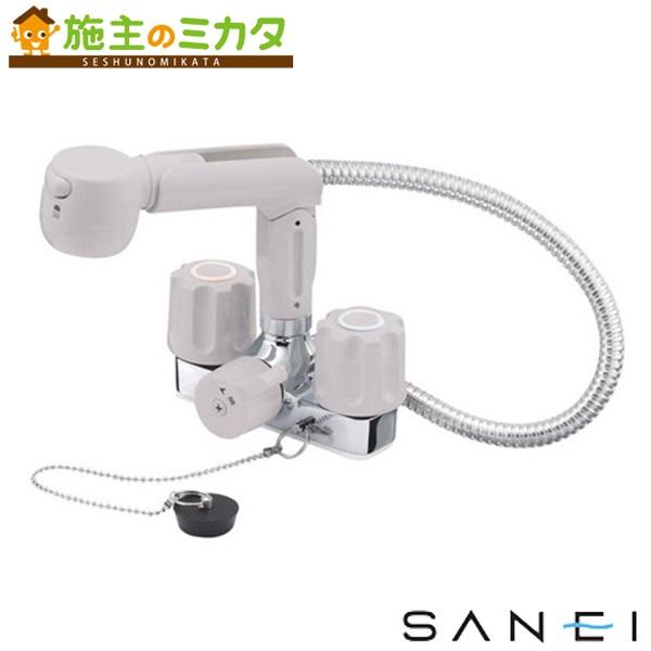 三栄水栓 【K3104KR-LH-13】 ツーバルブスプレー混合栓 寒冷地用 混合水栓 ★